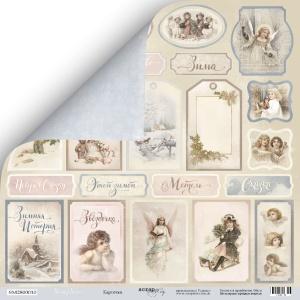 Лист двусторонней бумаги 30x30 от Scrapmir Карточки из коллекции Shabby Winter 10шт