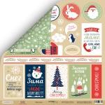 Лист двусторонней бумаги 30x30 от Scrapmir Карточки из коллекции  Hello Christmas 10шт.