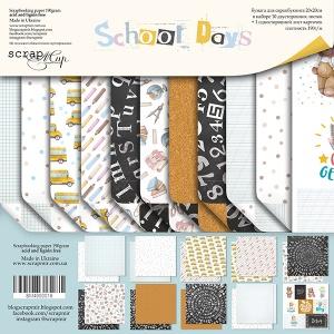 Набор двусторонней бумаги 20х20см от Scrapmir School Days 11шт