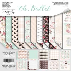 Набор двусторонней бумаги 30х30см от Scrapmir Oh, Ballet 11шт