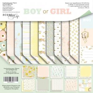 Набор двусторонней бумаги 30х30см от Scrapmir Boy or Girl 11шт