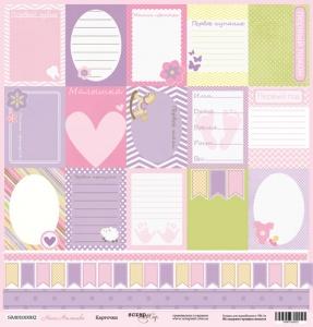 Лист односторонней бумаги 30x30 от Scrapmir Карточки из коллекции Наша Малышка 10шт