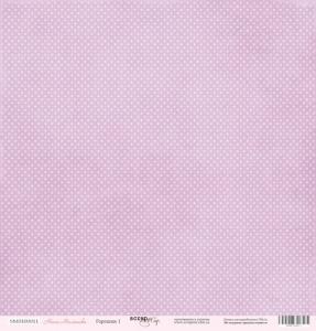 Лист односторонней бумаги 30x30 от Scrapmir Горошки 1 из коллекции Наша Малышка 10шт