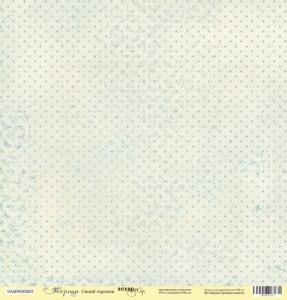 Лист односторонней бумаги 30x30 от Scrapmir Синий горошек из коллекции Корица 10шт