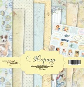 Набор односторонней бумаги 20х20см от Scrapmir Корица 10шт