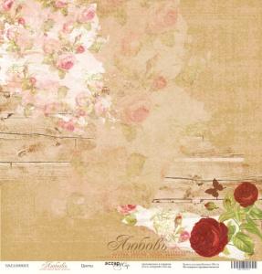 Лист односторонней бумаги 30x30 от Scrapmir Цветы из коллекции Любовь 10шт