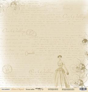 Лист односторонней бумаги 30x30 от Scrapmir Поэзия Любви из коллекции Наша Свадьба 10шт