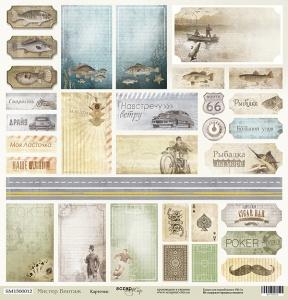Лист односторонней бумаги 30x30 от Scrapmir Карточки из коллекции Мистер Винтаж 10шт