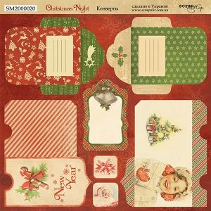 Лист двусторонней бумаги 20х20см Конверты Christmas Night от Scrapmir 10шт