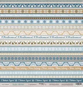 Лист односторонней бумаги 30x30 от Scrapmir С Праздником из коллекции Rustic Winter 10шт