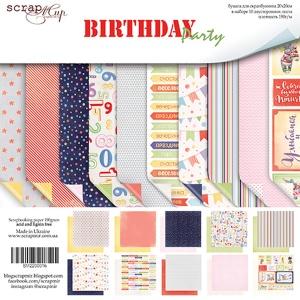 Набор двусторонней бумаги 20х20см от Scrapmir Birthday Party 10шт