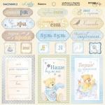 Написи українською 20х20см від Scrapmir Little Bear 10шт двусторонні