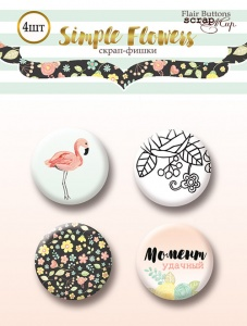 Набор скрап-фишек для скрапбукинга 4шт от Scrapmir Simple Flowers
