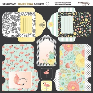 Лист двусторонней бумаги 20х20см Конверты Simple Flowers от Scrapmir 10шт
