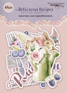 Набор высечек для скрапбукинга 49шт от Scrapmir Delicious Recipes