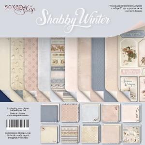 Набор двусторонней бумаги 20х20см от Scrapmir Shabby Winter 10шт