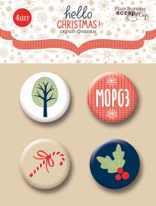 Набор скрап-фишек для скрапбукинга Hello Christmas  4шт от Scrapmir