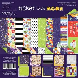 Набор двусторонней бумаги 30х30см от Scrapmir Ticket to the Moon 10шт