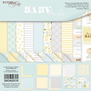Набор двусторонней бумаги 20х20см от Scrapmir Smile Baby 10шт