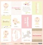 Лист односторонней бумаги 30x30 от Scrapmir Карточки (RU) из коллекции Doll Baby 10шт