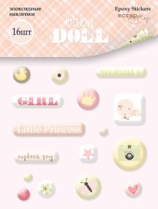 Набор эпоксидных наклеек 16шт от Scrapmir Doll Baby