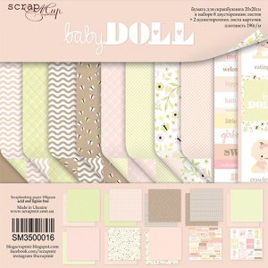 Набор двусторонней бумаги 20х20см от Scrapmir Doll Baby 10шт