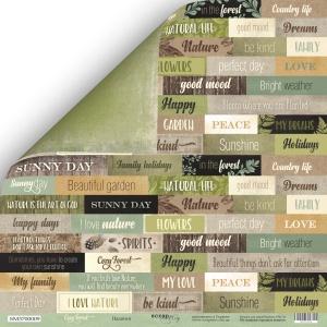 Лист двусторонней бумаги 30x30 от Scrapmir Надписи (ENG) из коллекции Cozy Forest 10шт