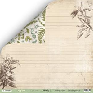 Лист двусторонней бумаги 30x30 от Scrapmir Страница из коллекции Cozy Forest 10шт