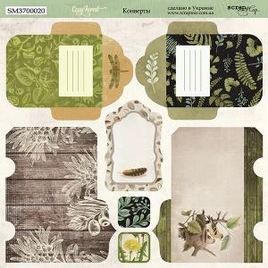 Лист двусторонней бумаги 20х20см Конверты Cozy Forest от Scrapmir 10шт