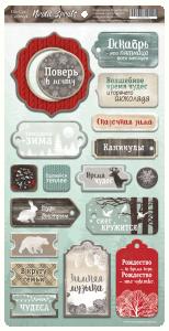 Чипборд для скрапбукинга 18шт от Scrapmir Nordic Spirits (RU)