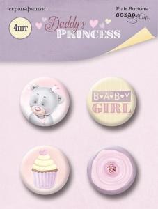 Набор скрап-фишек для скрапбукинга 4шт от Scrapmir Daddy's Princess