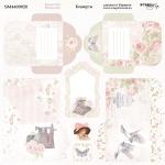 Лист двусторонней бумаги 20х20см Конверты Beautiful Moments от Scrapmir 10шт