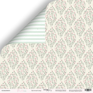 Лист двусторонней бумаги 30x30 от Scrapmir Цветочный ковёр из коллекции Pur Pur 10шт