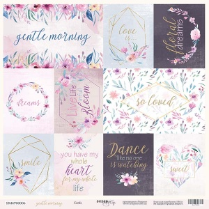 Лист односторонней бумаги 30x30 от Scrapmir Cards из коллекции Gentle Morning 10шт