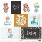 Лист двусторонней бумаги 30x30 от Scrapmir Cards из коллекции School Days 10шт