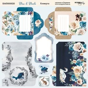 Лист двусторонней бумаги 20х20см Конверты Blue & Blush от Scrapmir 10шт