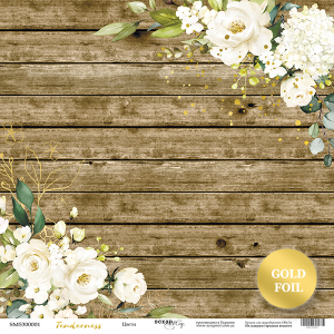 Лист односторонней бумаги с золотым тиснением 30x30 от Scrapmir Цветы из коллекции Tenderness 10шт.
