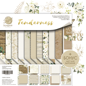 Набор двусторонней бумаги 20х20см от Scrapmir Tenderness 11шт