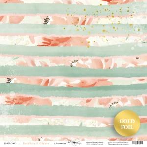 Лист односторонней бумаги с золотым тиснением 30x30 от Scrapmir Абстракция из коллекции Peaches & Cream 10шт.
