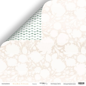 Лист двусторонней бумаги 30x30 от Scrapmir Счастье из коллекции Peaches & Cream 10шт