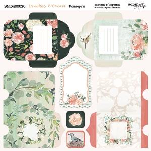 Лист двусторонней бумаги 20х20см Конверты Scrapmir Peaches & Cream от Scrapmir 10шт
