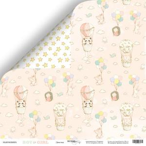 Лист двусторонней бумаги 30x30 от Scrapmir Девочка из коллекции Boy or Girl 10шт