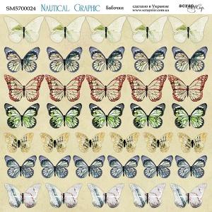 Лист двусторонней бумаги 20х20см Бабочки Nautical Graphic от Scrapmir 10шт