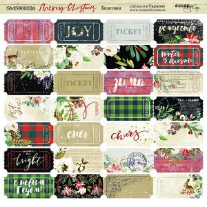 Лист двусторонней бумаги 20х20см Билетики Scrapmir Merry Christmas от Scrapmir 10шт