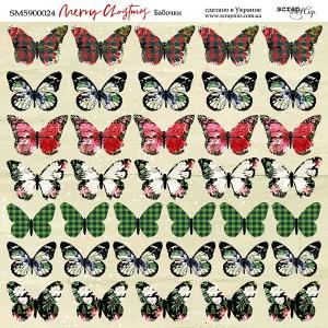 Лист двусторонней бумаги 20х20см Бабочки Merry Christmas от Scrapmir 10шт