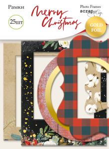 Рамки для фотографий с золотым фольгированием 25 шт от Scrapmir Merry Christmas
