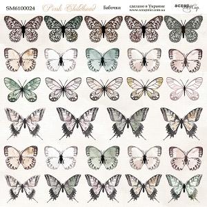 Лист двусторонней бумаги 20х20см Бабочки Pink Childhood от Scrapmir 10шт