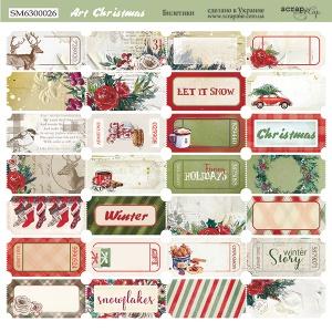 Лист двусторонней бумаги 20х20см Билетики Art Christmas от Scrapmir 10шт