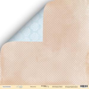 Лист двусторонней бумаги 30x30 от Scrapmir Звёздочка из коллекции Little Bear 10шт