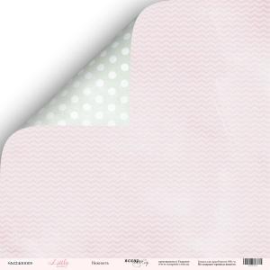 Лист двусторонней бумаги 30x30 от Scrapmir Нежность из коллекции Little Bunny 10шт